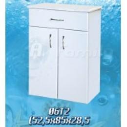 11527 Шкафчик напольный белый с двумя дверцами 50*85см