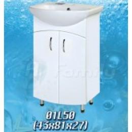 17246 Тумба белая (43см) умывальник Libra 50см