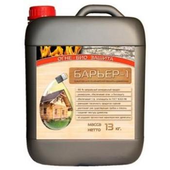 Огнебиозащита для древесины Барьер 1