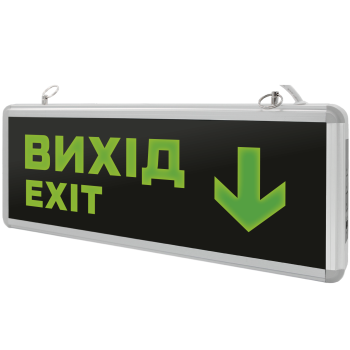 Светильник аварийный Enerlight PIXEL ECO 3Вт NiCd 1,5Н/ 2шт в уп.