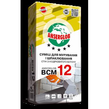 ANSERGLOB BCМ 12