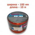 Битумная лента АКВАТЕЙП 100*10 м коричневая - Фото №1