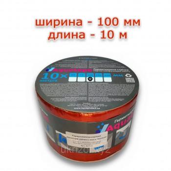 Битумная лента АКВАТЕЙП 100*10 м коричневая