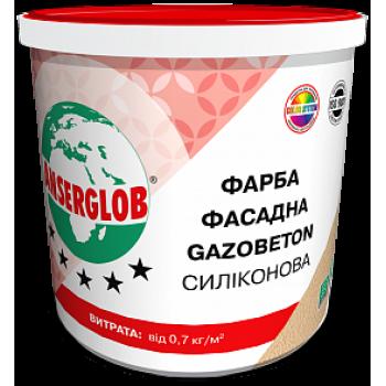 Краска фасадная GAZOBETON СИЛИКОНОВАЯ ANSERGLOB