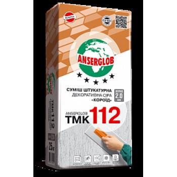 Смесь штукатурная декоративная серая «короед» ANSERGLOB ТМК 112