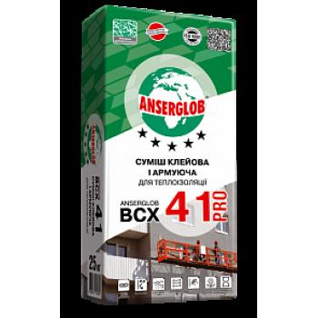 Смесь клеевая и армирующая для теплоизоляции ANSERGLOB BCX 41