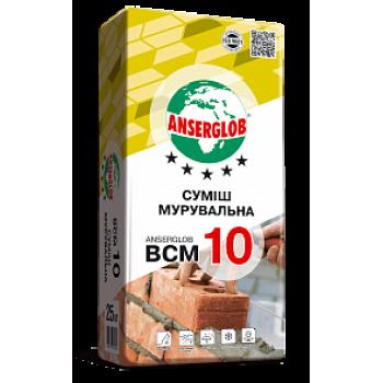ANSERGLOB BCM 10