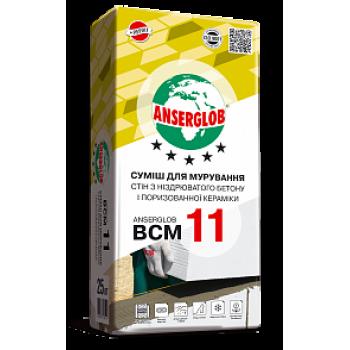 ANSERGLOB BCМ 11
