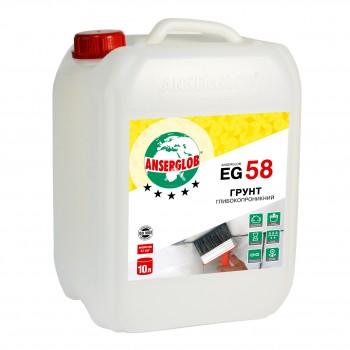 Грунтовка ANSERGLOB EG 58
