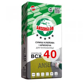 Смесь клеевая и армирующая для теплоизоляции ANSERGLOB BCX 40