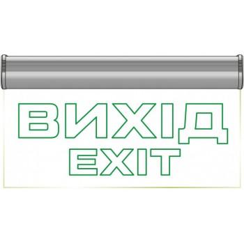 Светильник аварийный Enerlight PIXEL PRO 3Вт NiCd 3Н Выход