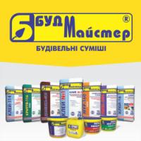 Фабрика строительных смесей «БУДМАЙСТЕР»