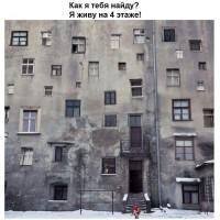 Как Вам планировка квартир?