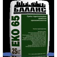 Баланс «ЕКО 65» гидроизоляционная смесь цементная.