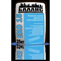 Баланс «ЕКО 15» клей цементный эластифицированный