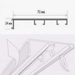 Алюминиевый потолочный карниз двухрядный с лентой для ламбрекена