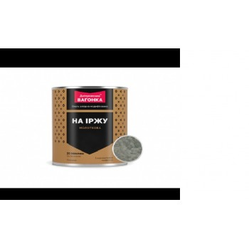 Вагонка Эмаль молотковая серебристая (0,25кг)(уп-18шт)