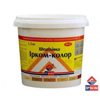 Шпатлевка Ирком-колор IР-23 сосна (0,35 кг) (уп-24 шт)